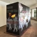 Ausstellungskubus Frontseite